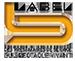 Logo Label des prestataires de service du spectacle vivant